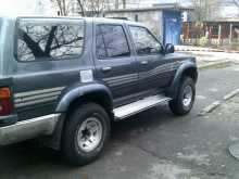 Новороссийск Hilux Surf 1993