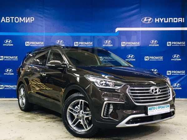 Hyundai Grand Santa Fe, 2018 год, 2 600 000 руб.