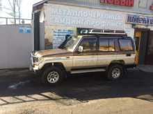 Рубцовск Land Cruiser 1990