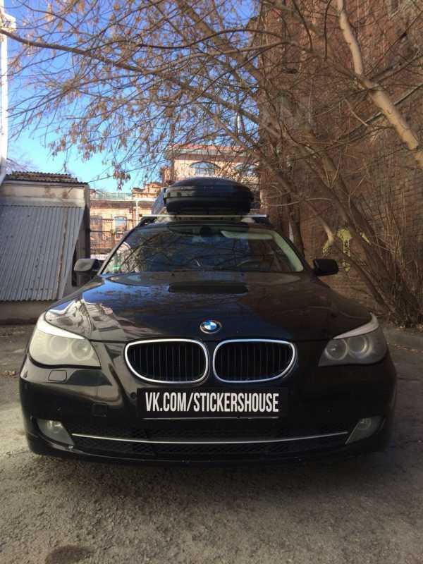 BMW 5-Series, 2008 год, 550 000 руб.