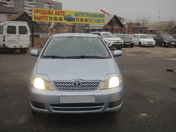 Toyota Corolla, 2006 год, 354 900 руб.