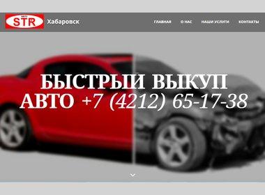 займы в хабаровске адреса московский кредитный банк филиалы в москве
