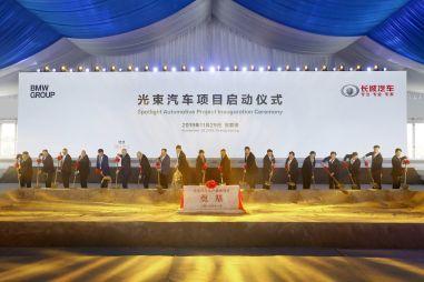 BMW и Great Wall начали строить совместный завод по выпуску электромобилей