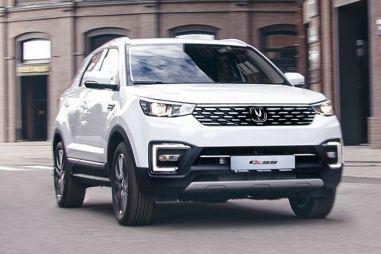 Changan вывел на российский рынок бюджетного конкурента Volkswagen Tiguan