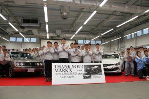 Спи спокойно, Mark II. На заводе Toyota состоялось торжественное прощание с Mark X