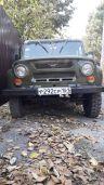 Отзыв о УАЗ 469, 1987