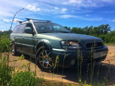 Subaru Outback 2003 - отзыв владельца
