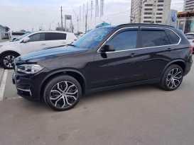 Краснодар X5 2015