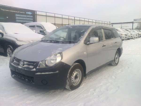Mazda Familia, 2012 год, 468 000 руб.