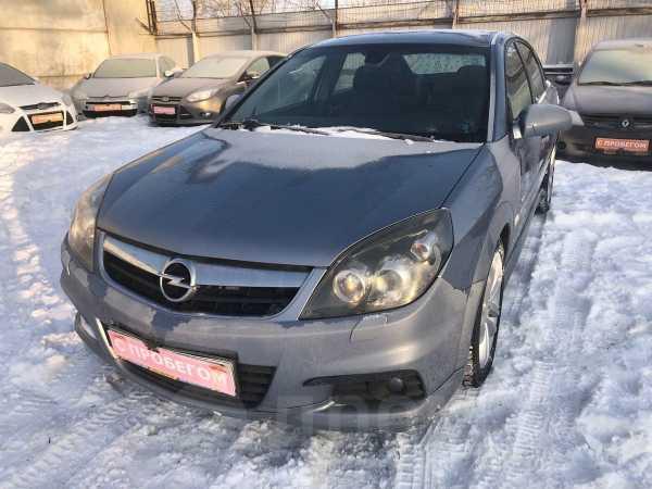 Opel Vectra, 2008 год, 299 000 руб.