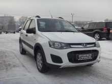 Красноярск Калина Кросс 2015