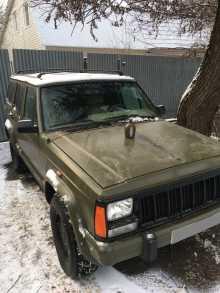 Москва Jeep Cherokee 1992
