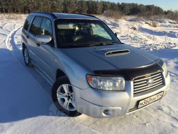 Subaru Forester, 2006 год, 425 000 руб.