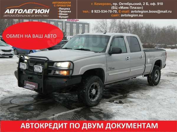 Chevrolet Silverado, 2003 год, 615 555 руб.