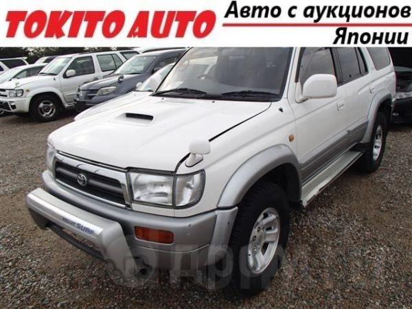 Toyota Hilux Surf, 1997 год, 360 000 руб.