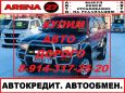 Toyota Hilux Surf, 1995 год, 498 000 руб.