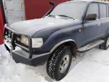 Шадринск Land Cruiser 1993