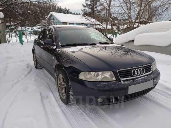 Audi A4, 2000 год, 299 999 руб.