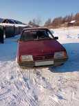 Лада 21099, 1996 год, 50 000 руб.