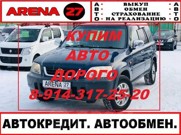 Honda CR-V, 1997 год, 328 000 руб.