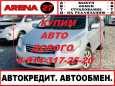 Toyota Corolla Axio, 2010 год, 478 000 руб.