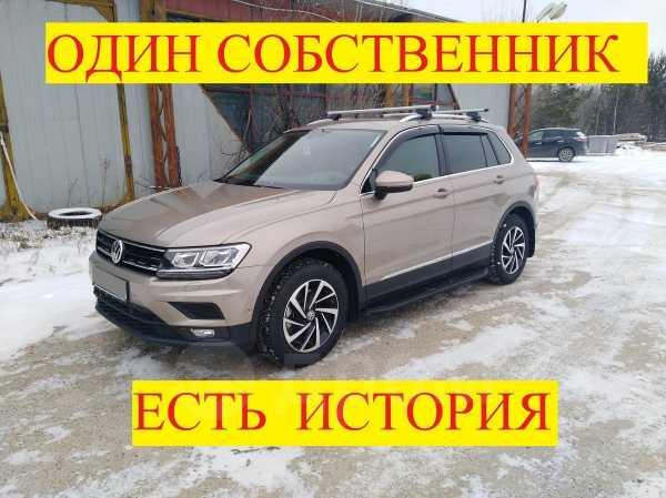 Volkswagen Tiguan, 2018 год, 1 665 000 руб.