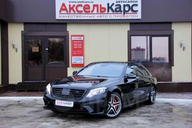 Mercedes-Benz S-Class, 2015 год, 5 990 000 руб.