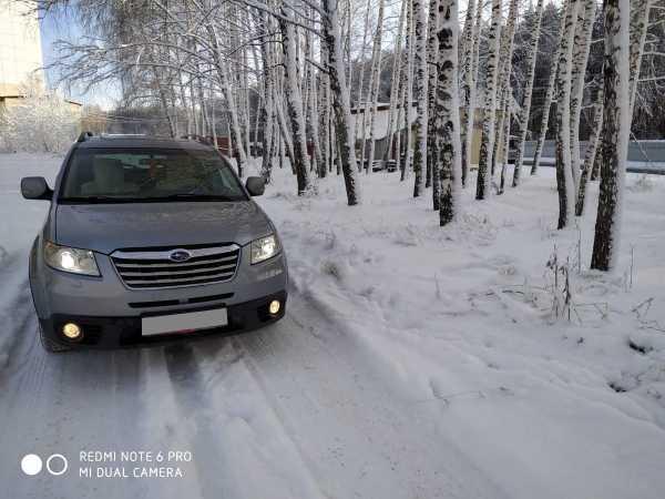 Subaru Tribeca, 2008 год, 620 000 руб.