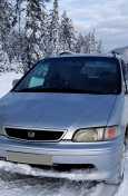 Honda Odyssey, 1999 год, 247 000 руб.
