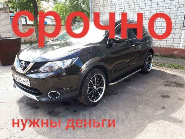 Nissan Qashqai, 2017 год, 1 199 999 руб.