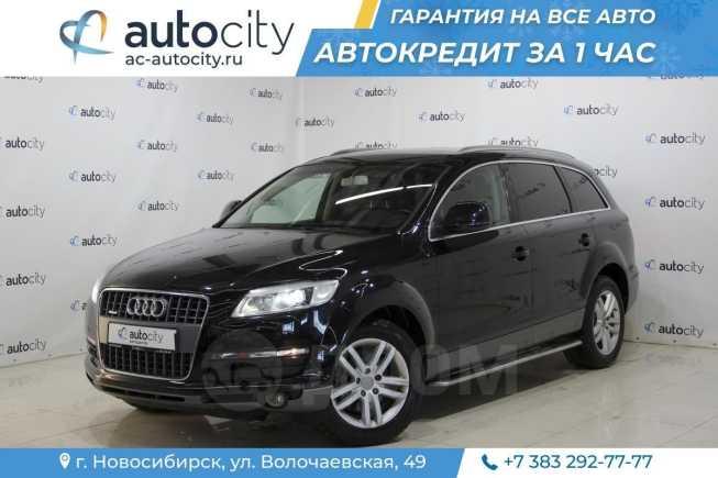 Audi Q7, 2008 год, 799 000 руб.