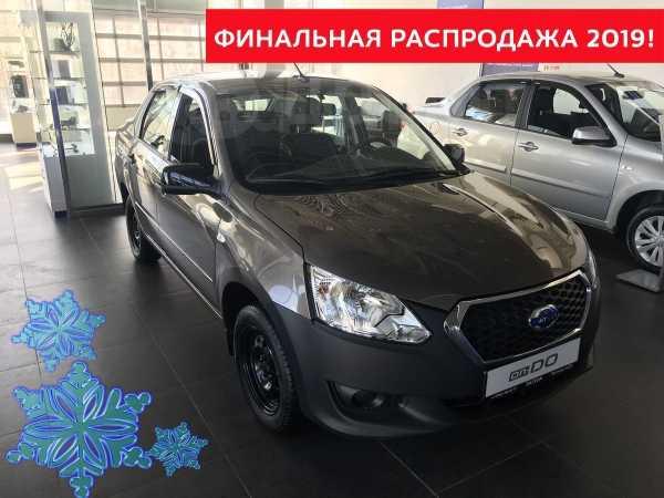Datsun on-DO, 2019 год, 416 000 руб.