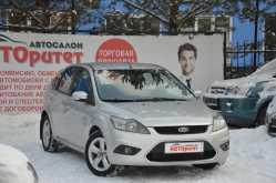 Новокузнецк Focus 2011