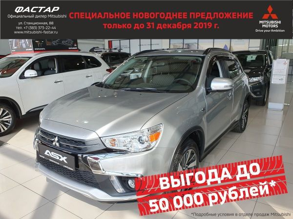 Mitsubishi ASX, 2018 год, 1 650 000 руб.