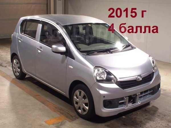 Daihatsu Mira e:S, 2015 год, 366 666 руб.
