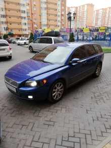 Краснодар V50 2007