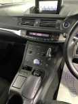 Lexus CT200h, 2012 год, 938 000 руб.