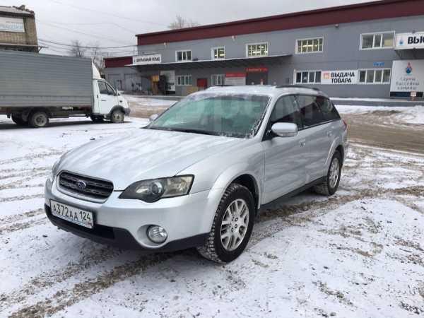 Subaru Outback, 2005 год, 495 000 руб.