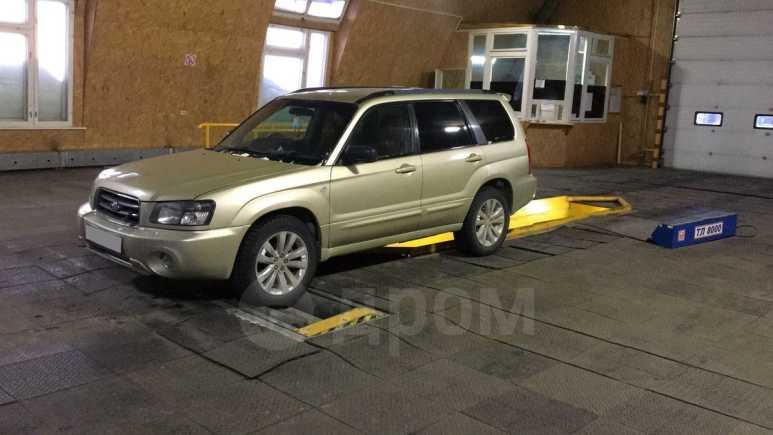 Subaru Forester, 2003 год, 345 000 руб.