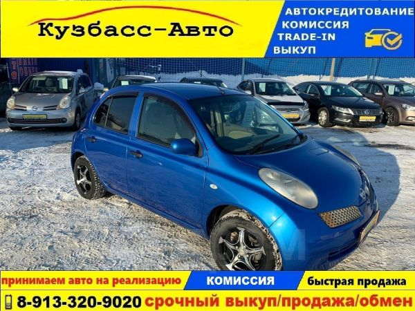 Nissan March, 2008 год, 255 000 руб.