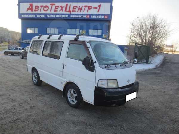 Nissan Vanette, 2002 год, 143 000 руб.