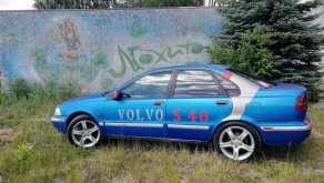 Озёрск S40 1997