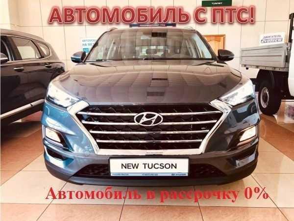 Hyundai Tucson, 2019 год, 2 034 000 руб.