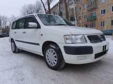 Омск Succeed 2012