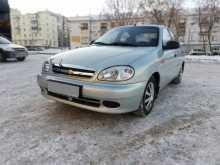 Челябинск Lanos 2010