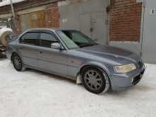Новосибирск Rafaga 1995