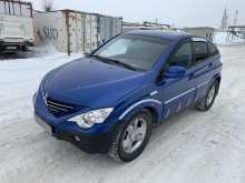 Барнаул Actyon 2006