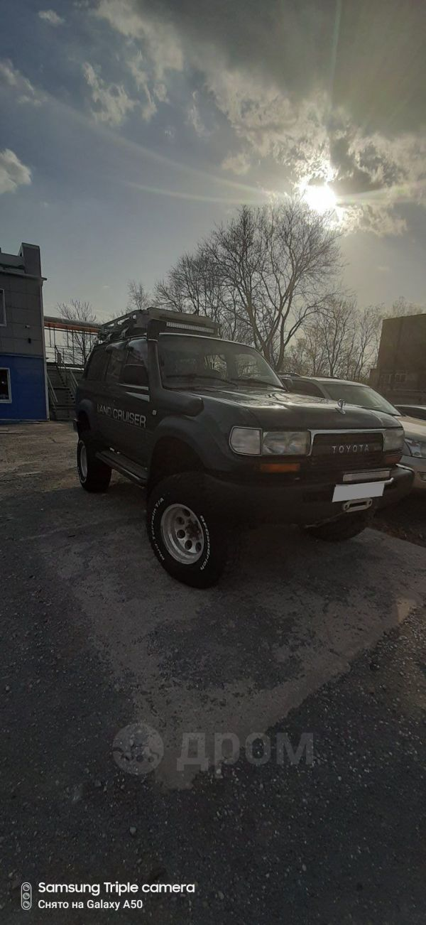 Toyota Land Cruiser, 1994 год, 879 000 руб.