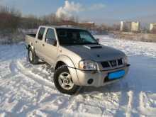 Иркутск NP300 2011