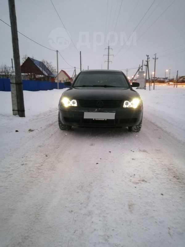 Volkswagen Passat, 1997 год, 170 000 руб.